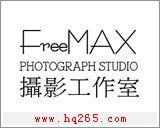 成都freemax自由�o限婚��z影工作室